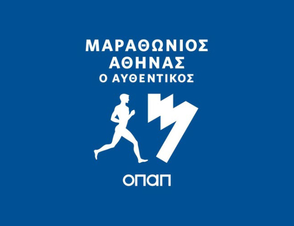 AthensMarathon-GR