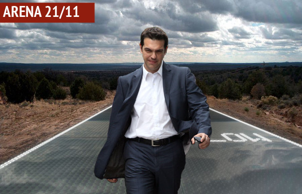 tsipras-road-arena